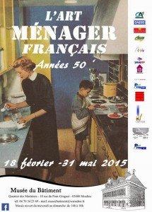 Art_menager_francais_annee_1950_Musée du_Bâtiement _Moulins